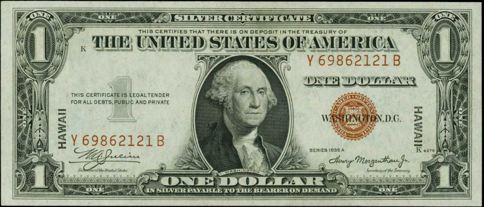 united states one dollar bill - 1002×421