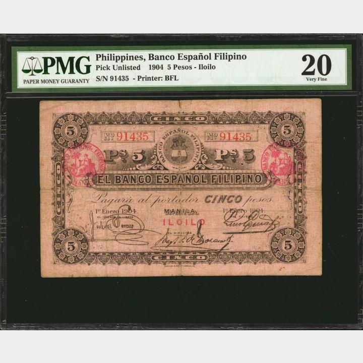PHILIPPINES  Banco Espanol Filipino  5 Pesos, 1904  P